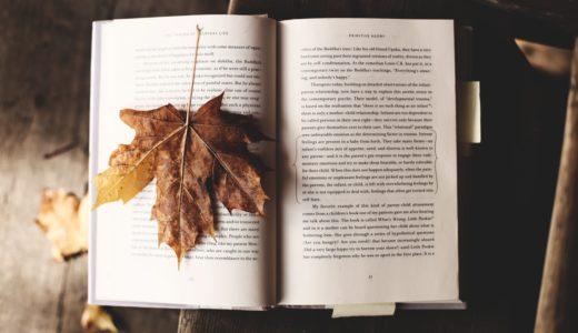 朗読の魅力