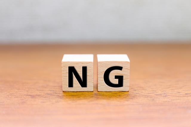 NとGの積み木