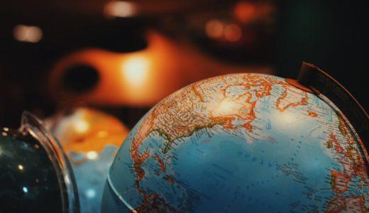 【経験談】留学したい方向け!私が中国へ留学した方法!