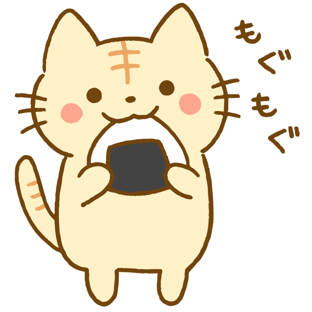 おにぎりを食べる猫