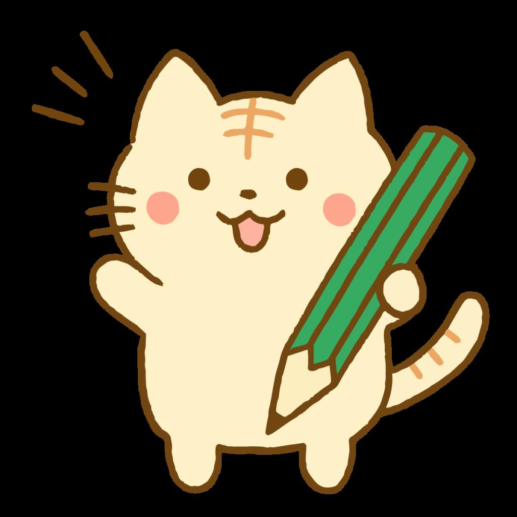 鉛筆を持った猫