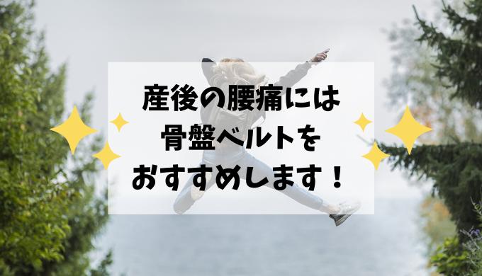 山道でジャンプする女性