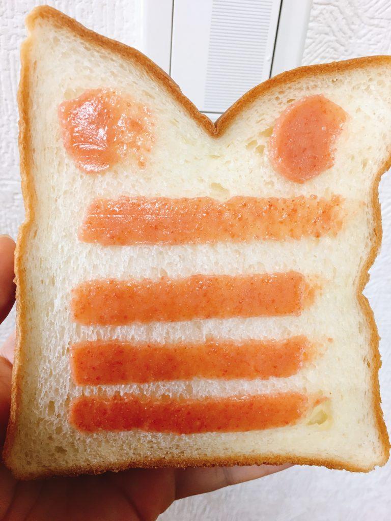 スプレッドを塗った焼く前の明太トースト
